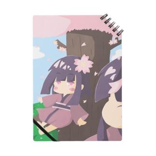 桜と双子 Notes