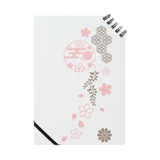 枝垂れ桜 Notes