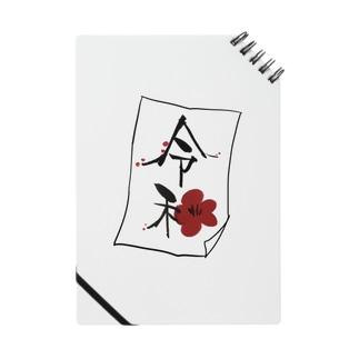 令和べいべー Notes