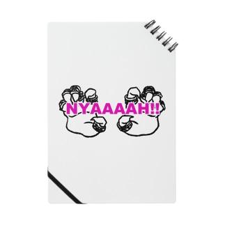 NHAAAAH!シリーズ Notes
