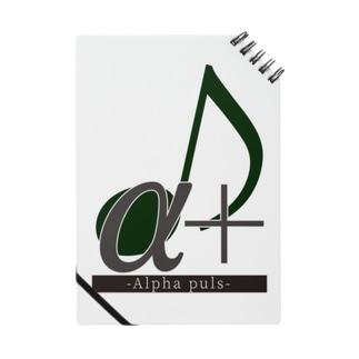 Alpha puls Notes