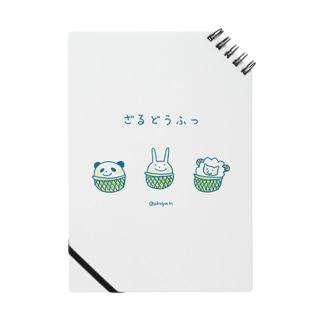 ざるどうふっ Notes