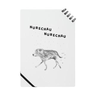 NIKORASU GOのぬれちゃう Notes