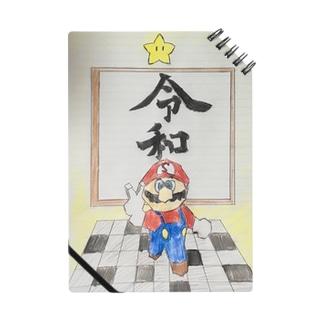 スーパー菅マリオ64令和 Notes