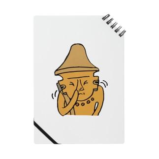く、く、く、埴輪 Notes