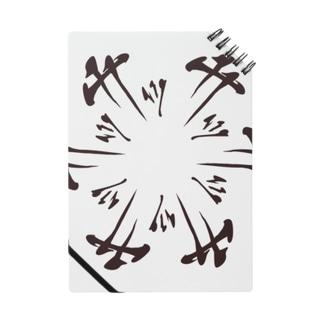 円サッサッサ Notes