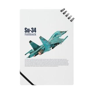 Su-34 Fullback フルバック Notes