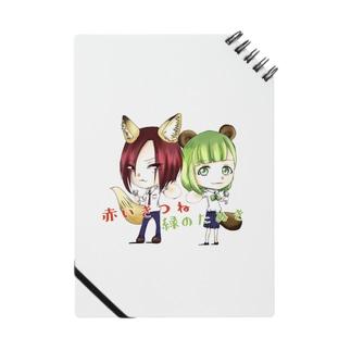 赤緑(初期イラスト) Notes