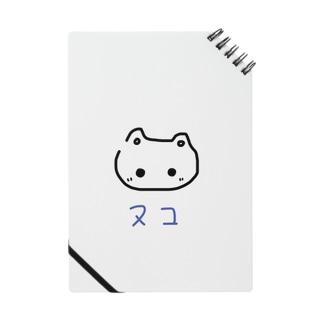 ヌコ Notes