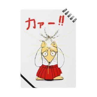 お祓い狐 Notes