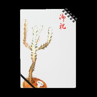 kaihouの万歳‼︎ Notes