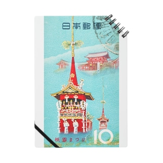 Japanese postage stamp: Gion Matsuri Notes
