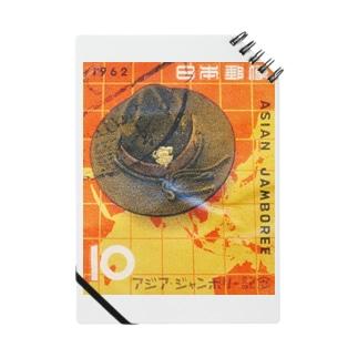 Japanese postage stamp: Asean Jamboree 1962 Notes