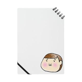 タムラの妹。 Notes