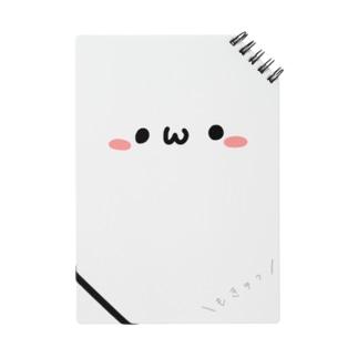 もきゅっとノート Notes