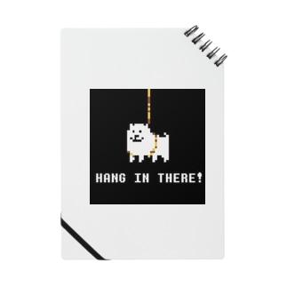 犬(頑張れ!) Notes