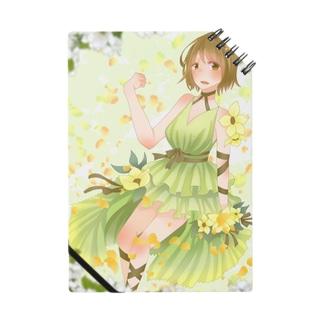 邑(むら)のお花の女の子 Notes