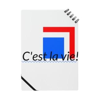 C'est la vie! Notes
