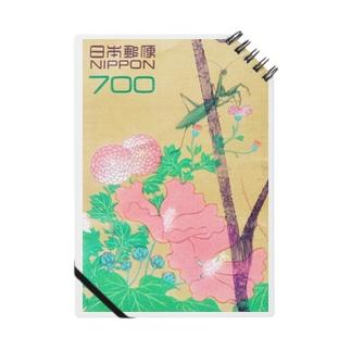 Japanese postage stamp: Mantis Notes