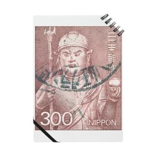 Japanese postage stamp: Eki Doji Notes