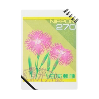 Japanese postage stamp: Dianthus Notes
