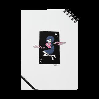 かづいせの少女 Notes
