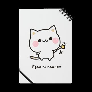 DECORの気づかいのできるネコ 笑顔になぁれver. Notes
