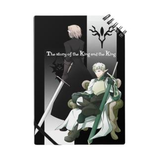 王と王の物語(レプリカ) Notes