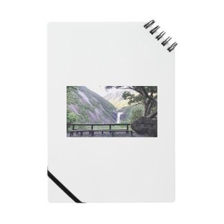 屋久島 千尋の滝 Notes