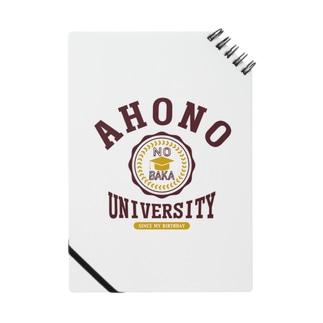 アホの大学 Notes