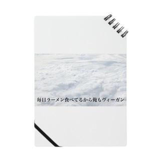 ポエムグッズ Notes