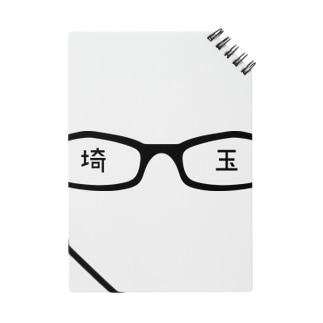 埼玉めがね Notes