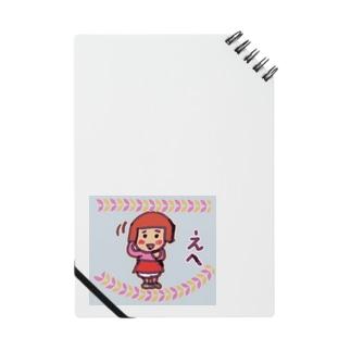 ちーちゃん★シリーズ『えへ』 Notes