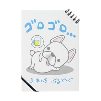 フレブルの休日 日本語バージョン Notes
