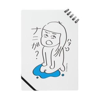 うみちゃん反抗期 Notes