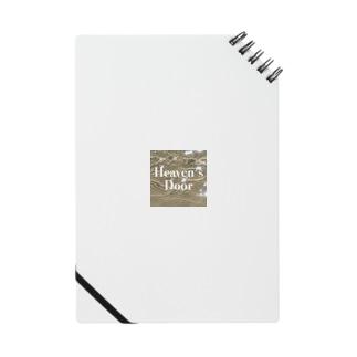 天国へのとびら Notes