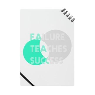 失敗は成功のもと Notes