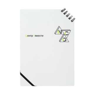 NCG・ベーシック(重心) Notes