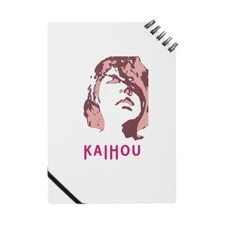 KAIHOUシリーズ Notes