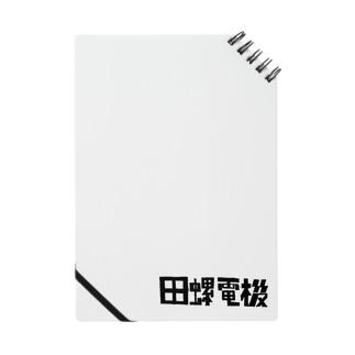 (株)田螺電機 Notes