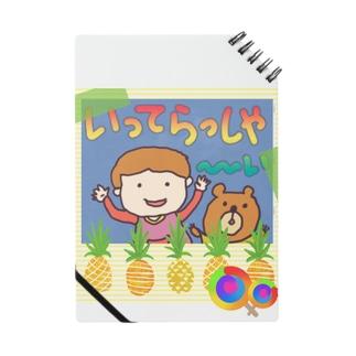 パイナップル★夏!いってらっしゃい Notes