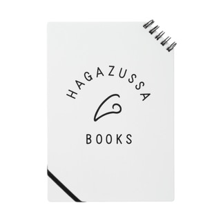 Hagazussa   Books Notes