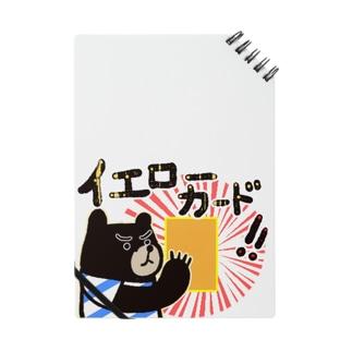 ラグビー部★シロクマくん Notes