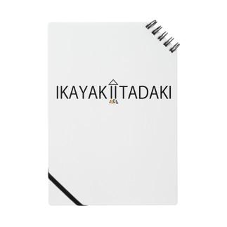IKAYAKIITADAKI Notes