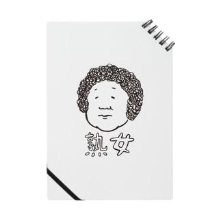 熟女(白字) ノート