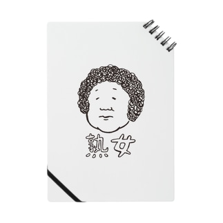 熟女(白字) Notes