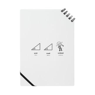 サイン・コサイン・アンデッド Notes