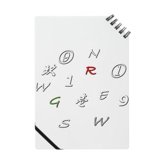 kokushi-13・白文字ver. Notes