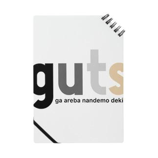 GUTSU Notes