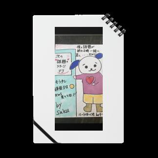サクアンドツバミルヨシのステージの扉ツインデザイン Notes